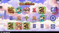 Lucky Little Gods screenshot